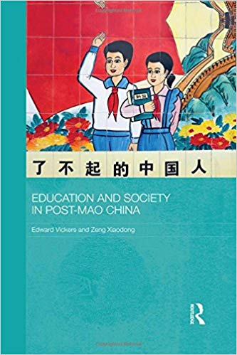Education and Society in Post-Mao China