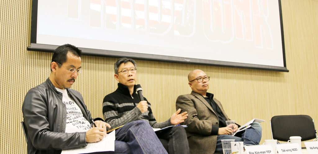 Public Forum: Political Economy of China-Hong Kong Relations during the Trade War