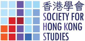 Society for Hong Kong Studies