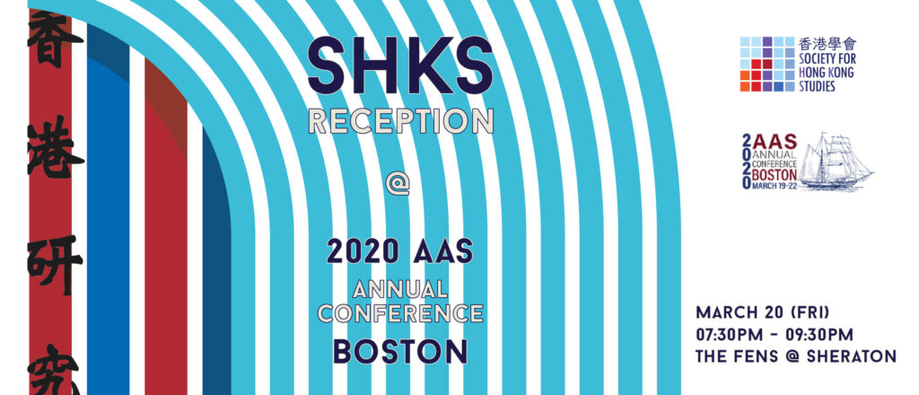 AAS Annual Conference in Boston 2020