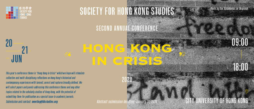 Call for Papers and Panels – 2nd Annual Meeting, SHKS