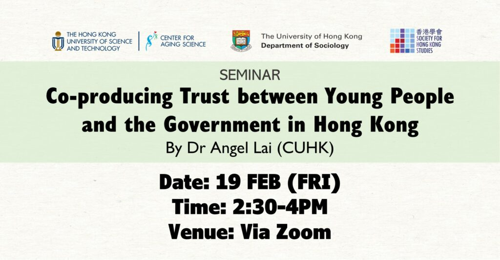 Co-producing Trust between Young People and the Government in Hong Kong