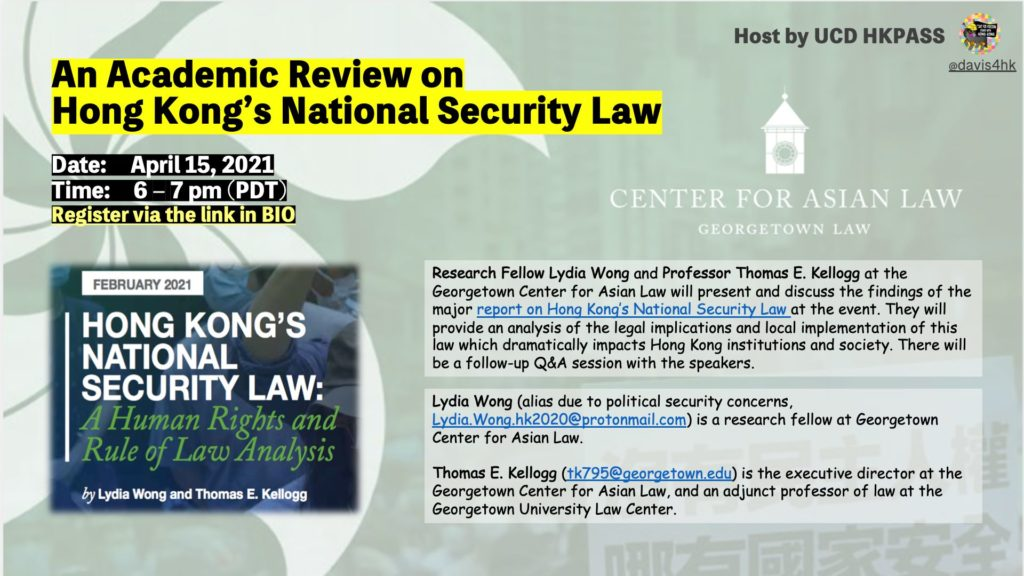 Events in Hong Kong Studies: An Academic Review on Hong Kong's National Security Law