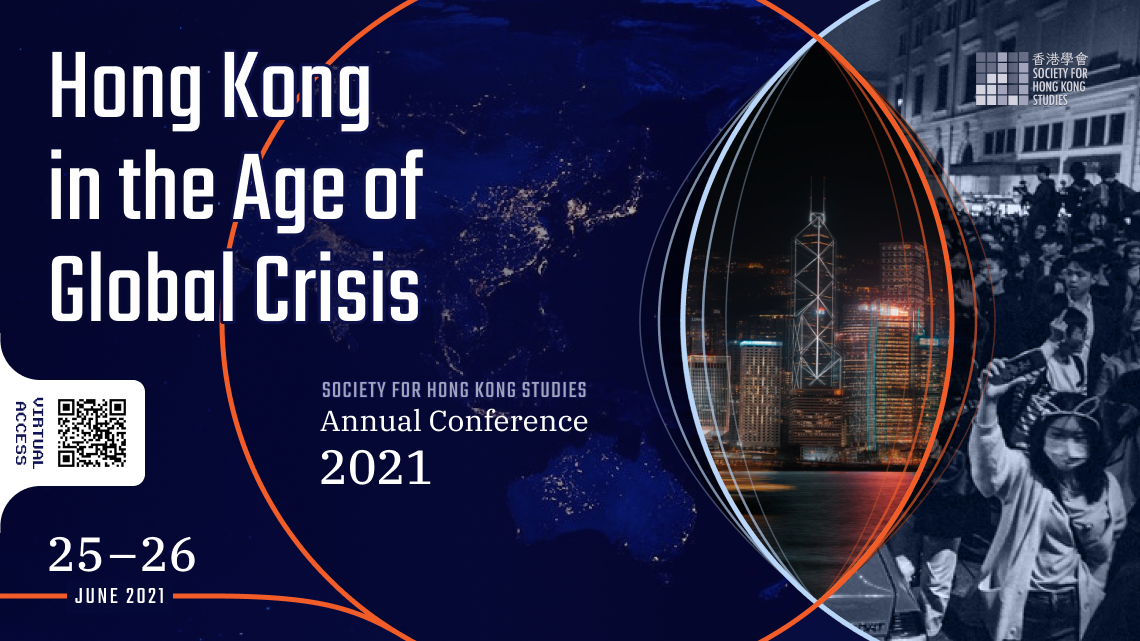 SHKS Annual Conference 2021