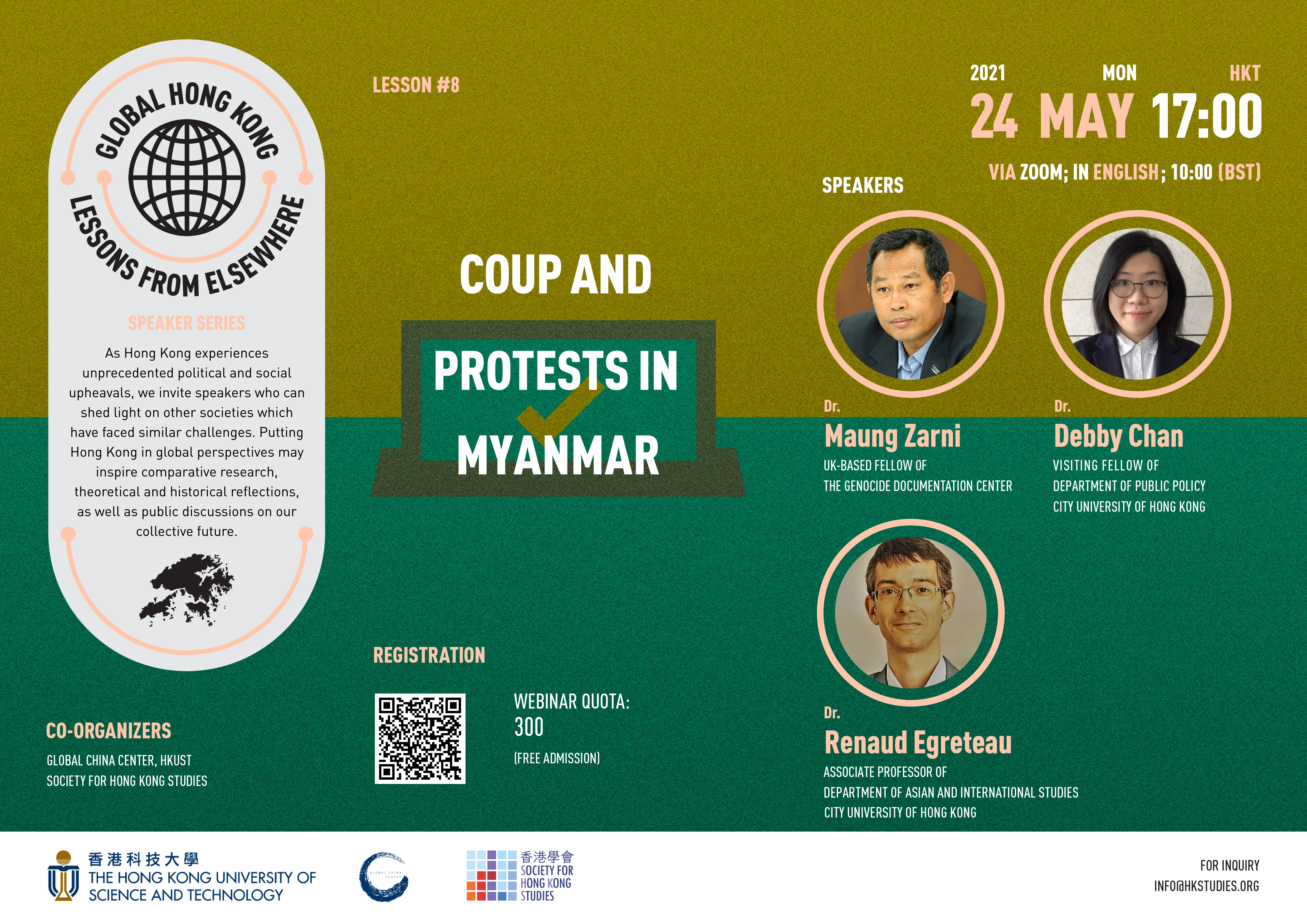Global Hong Kong: Lessons from Elsewhere Speaker Series – Coup and Protests in Myanmar